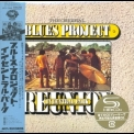 Blues Project, The - Reunion In Central Park '1973