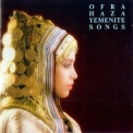 Ofra Haza - Yemenite Songs '1986