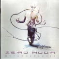 Zero Hour - Metamorphosis '2003