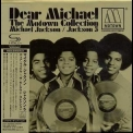 Michael Jackson - (1973) Music & Me / (1975) Forever, Michael (Dear Michael - The Motown Collection, CD02) '2011