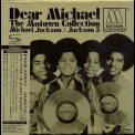Michael Jackson - (1986) Looking Back To Yesterday / (1984) Farewell My Summer Love (Dear Michael - The Motown Collection, CD03) '2011