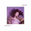Kate Bush - Hounds Of Love (2018 Remaster) '2018