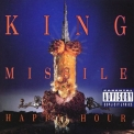 King Missile - Happy Hour '1992