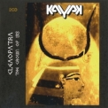 Kayak - Cleopatra - The Crown Of Isis (2CD) '2014