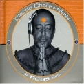 Claude Challe And Friends - Je Nous Aime. Original (CD1) '2003