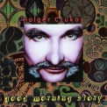Holger Czukay - Good Morning Story '1999