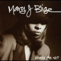 Mary J. Blige - What's The 411? '1992