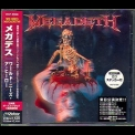 Megadeth - The World Needs a Hero (Japanese Edition) '2001