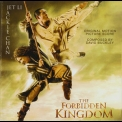 David Buckley - The Forbidden Kingdom / Запретное царство OST '2008