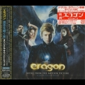 Patrick Doyle - Eragon (Music From The Motion Picture) '2006