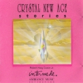 Robert Haig Coxon  - Crystal New Age Stories '1991