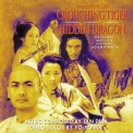 Tan Dun - Crouching Tiger Hidden Dragon OST (AcRIP) '2000