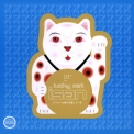 Isan - Lucky Cat '2001