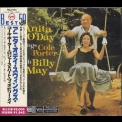Anita O'Day - Anita O'Day Swings Cole Porter + Rodgers & Hart With Billy May '1989