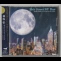 Akira Jimbo - 26th Street Ny Duo Feat. Will Lee & Oz Noy '2020