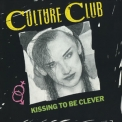 Culture Club - Kissing To Be Clever '1983