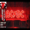 AC/DC - Power Up (Japan Blu-spec CD2) '2020