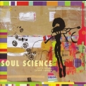 Justin Adams & Juldeh Camara  - Soul Science '2007