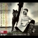 Eddie Higgins Trio - You Are Too Beautiful '2006