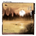Kang Qiao - Art Of Living '2000