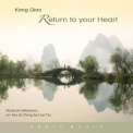 Kang Qiao - Return To Your Heart '1999