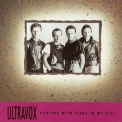 Ultravox - Dancing With Tears In My Eyes '1997