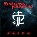 Strapping Young Lad - Alien '2005