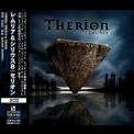 Therion - Lemuria (Japanese Edition) '2004