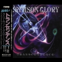 Crimson Glory - Transcendence (Japanese Edition) '1988