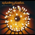 Xploding Plastix - The Donca Matic Singalongs (2003) '2003