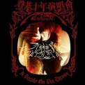 Chthonic - A Decade On The Throne - Live, 10 Anniversary Concert Cd1 '2007