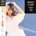 Mari Hamada - Misty Lady (2008 Remastered) '1984