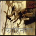 Bill Laswell - City Of Light '1997