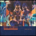 Bill Laswell - Hear No Evil '1999