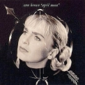 Sam Brown - April Moon '1990