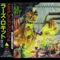 Laaz Rockit - Annihilation Principle (Japanese Edition) '1989