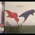 Biffy Clyro - Only Revolution (Japanese Edition) '2009