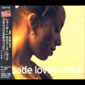 Sade - Lovers Rock '2000