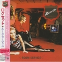 Roxette - Room Service (Japanese Edition) '2001