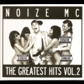Noize Mc - The Greatest Hits Vol.2 '2010