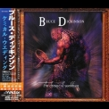 Bruce Dickinson - The Chemical Wedding (Japanese Edition) '1998