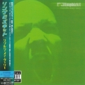 Limp Bizkit - Results May Vary (Japan Edition) '2003