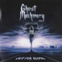 Ghost Machinery - Out For Blood '2010