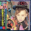 Culture Club - Colour By Numbers (2008 Remastered, Japan) '1983
