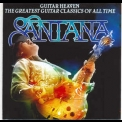 Santana - Guitar Heaven - The Greatest Guitar Classics Of All Time '2010