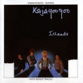 Kajagoogoo - Islands (remastered 2004) '1984