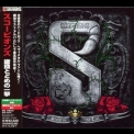 Scorpions - Sting In The Tail (Japanese Edition) '2010
