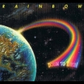 Rainbow - Down To Earth (Deluxe 2011 Edition) (CD1) '2011