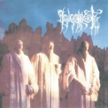 Asgaroth - Trapped In The Depths Of Eve '1997