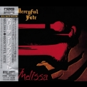 Mercyful Fate - Melissa (Japanese Edition) '1983